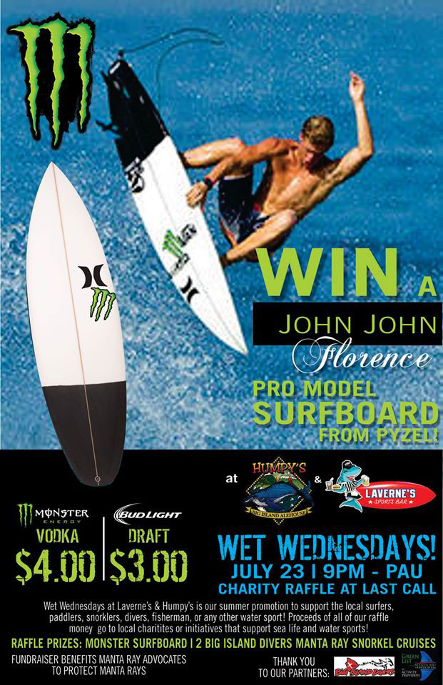 WET WEDNESDAY! July 23